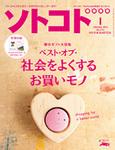 cover_201201.jpg