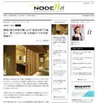 NODEnet_s.jpg