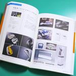 designersfile2017_2.jpg