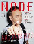 node_cover_11-2.jpg